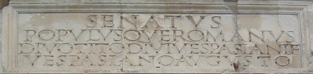 在提圖斯凱旋門上刻有羅馬帝國的官方全名(SENATVS POPVLVSQVE ROMANVS) 圖片來源:Wikimedia Commons