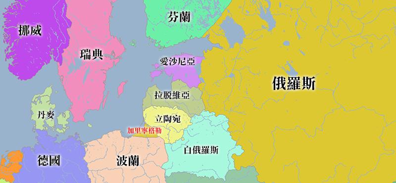 地圖上的加里寧格勒 圖片來源:Geacron