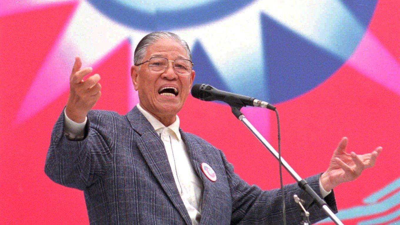 台灣第一次總統選舉