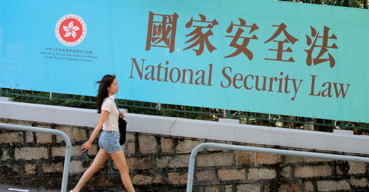 中國全國人大通過香港國家安全法